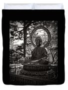 Siddhartha Gautama Buddha Duvet Cover