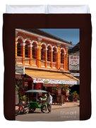 Siem Reap 01 Duvet Cover