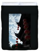 Silhouettes Of Zen Duvet Cover