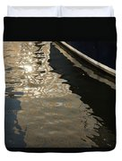 Silky Swirls And Zigzags - A Waterfront Abstract Duvet Cover