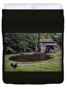 Simple Country Life Duvet Cover