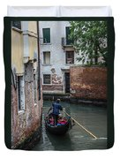 Simply Venice Duvet Cover