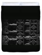 Skc 3300 Ancient Wall Art Duvet Cover