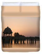 Skn 1356 Good Morning Jaisalmer Duvet Cover