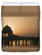 Skn 1383 The Morning Glow  Duvet Cover
