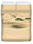 Skn 1408 The Smooth Dunes Duvet Cover