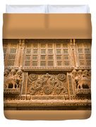Skn 1657 Wall Architecture Duvet Cover