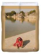 Skn 1696 Rangoli At Gadisar Duvet Cover