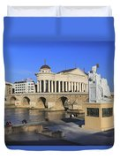 Skopje City Center Macedonia Duvet Cover
