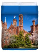 Smithsonian Castle Wall Duvet Cover