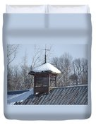 Snow Cupola Duvet Cover