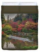 Soaring Fall Colors In The Arboretum Duvet Cover