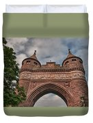 Soldiers And Sailors Memorial Arch Duvet Cover