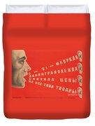 Soviet Poster Duvet Cover