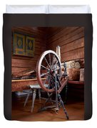 Spinning Wheel Duvet Cover