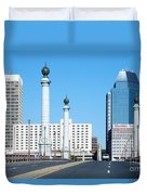 Springfield Memorial Bridge Duvet Cover