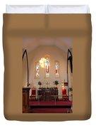 St. Augustine Apse Duvet Cover