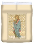 St Barnabas Duvet Cover by English School