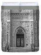 St. Mary's Church - Port Washington 4  Duvet Cover