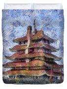 Starry Starry Pagoda Night Duvet Cover