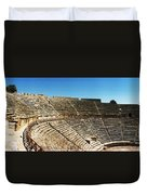 Steps Of The Theatre In The Ruins Duvet Cover