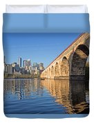 Stone Arch By Day Duvet Cover