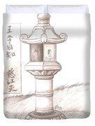 Stone Lantern II Duvet Cover
