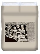 Stone Relief In Patan's Durbar Square Duvet Cover