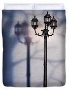 Street Lamp At Night Duvet Cover by Oleksiy Maksymenko
