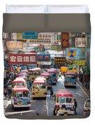 Street Scene In Hong Kong Duvet Cover by Matteo Colombo