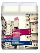Street Signs In Hong Kong Duvet Cover