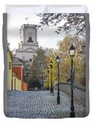 Street View In Gyor Duvet Cover