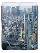 Street View Tokyo Duvet Cover