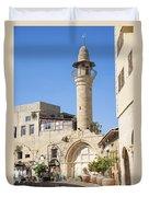 Street With Minaret In Tel Aviv Israel Duvet Cover