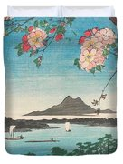 Suijin Shrine And Massaki On The Sumida River Duvet Cover