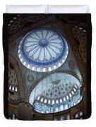 Sultan Ahmed Camii Blue Mosque Istanbul Turkey Duvet Cover