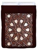 Sultan Ahmet Mausoleum Door 04 Duvet Cover