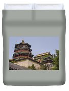 Summer Palace, Beijing Duvet Cover