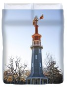 Sun Topped Dwight Windmill Duvet Cover