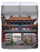 Sunset At Chinatown Gate In Seattle Washington Duvet Cover