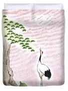 Sunset Duvet Cover by Keiko Katsuta