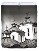 Sv Joakim Osogovski Duvet Cover