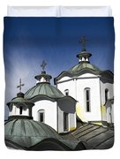Sv Joakim Osogovski In Macedonia Duvet Cover