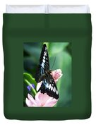 Swallowtail Butterfly Duvet Cover