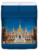 Tang Sai Temple Duvet Cover
