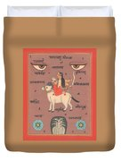 Tantra Tantric Arwork Painting Yoga India Miniature Painting Drawing Portrait  Duvet Cover