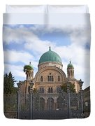 Tempio Maggiore  The Great Synagogue Of Florence Duvet Cover