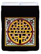 Temple Door 04 Duvet Cover