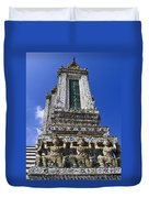 Temple Of Dawn Tower Duvet Cover