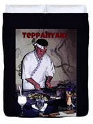 Teppanyaki Cooking  Duvet Cover